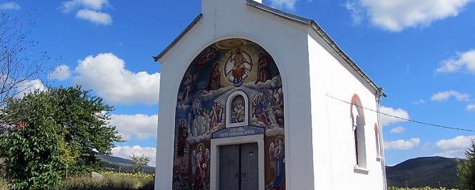 Еднодневна екскурзия с посещение на манастир Свети Дух, Годеч