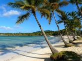 Почивка в Куба