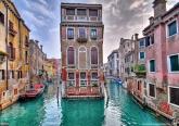Италия с аромат на Любов и Еспрессо
