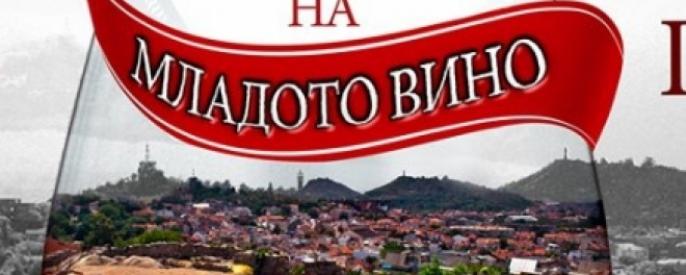 Дефиле на младото вино в стария Пловдив