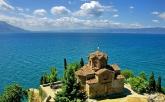 Охрид и Скопие - македонска приказка - настаняване в хотел 3*